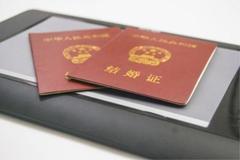 北京市民政局婚姻登记流程