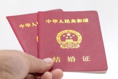 深圳结婚证补办要多久