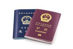 香港结婚要什么证件