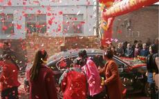 农村老式结婚典礼流程