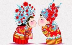 姐姐结婚祝福语大全简短