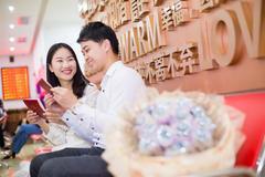 杭州婚姻登记预约流程