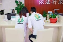 杭州结婚登记需要婚检吗