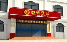 南京星期六民政局上班吗