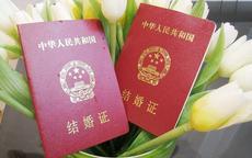 武汉民政局周六日上班吗