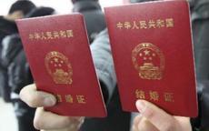 深圳民政局周末上班吗