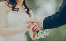 创意宣布自己结婚的说说
