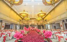 杭州婚宴酒店价格