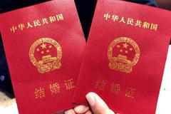 异地结婚登记需要什么证件及流程