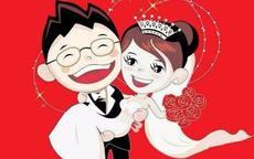 杭州晚婚假取消了吗