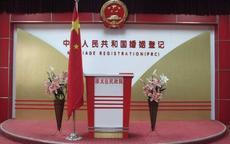 北京市民政局结婚领证要带什么