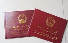 深圳市民政局领证要带什么