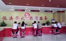 南京周末民政局上班吗