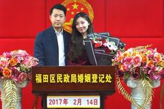 深圳市民政局地址及登记流程
