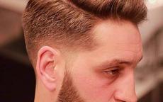 参加婚礼圆脸男生适合什么发型