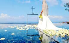 巴厘岛水上婚礼怎么办