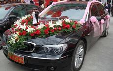 结婚租车怎么选择