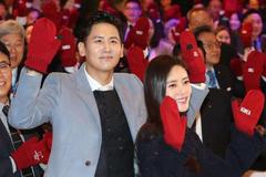 天津涉外婚姻登记程序