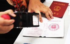 2019年结婚登记需要什么证件