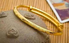 新娘用的黄金手镯多少钱
