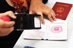 北京涉外婚姻登记程序