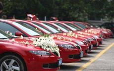 婚车车队价格一览表