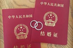 苏州涉外婚姻登记程序