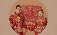 中式传统婚礼流程
