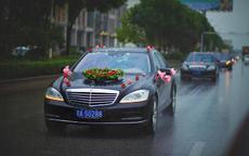结婚婚车怎么装饰