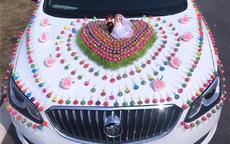 棒棒糖婚车如何装饰