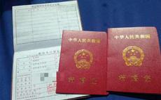 杭州结婚后女方户口怎么迁到男方