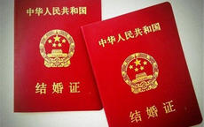 杭州结婚证去哪里办理