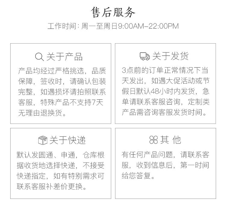 【2张】植绒卡纸烫金喜字贴