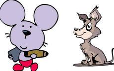 女狗男鼠婚姻相配吗 属鼠男和属狗女的婚姻怎么样
