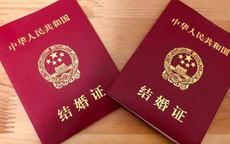 北京婚姻登记处上班时间