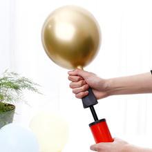 手持式便携气球打气筒