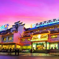 宁波石浦大酒店(月湖店)