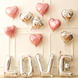 铝膜气球婚房布置装饰套装
