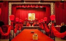 中式婚礼背景布置方案