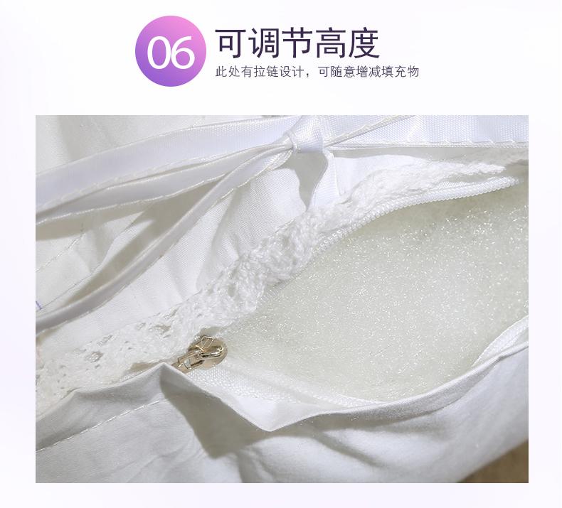 【一对装】薰衣草全棉护颈枕芯