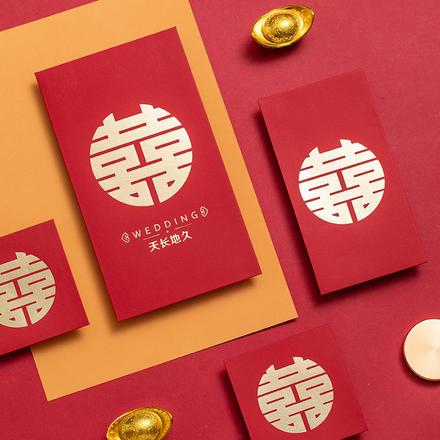 【10个装】圆喜红包