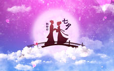 七夕节是情人节吗 2019七夕适合领证吗