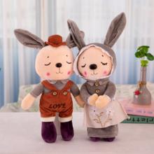 【一对】英伦风田园情侣兔
