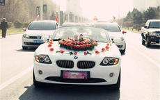 婚车头车有什么讲究