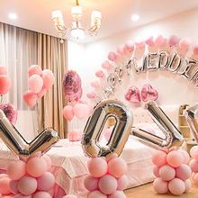 爱的乐章LOVE气球婚房布置套装