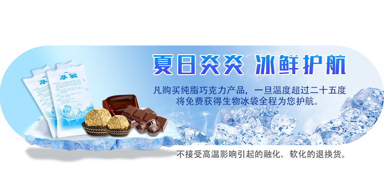 瑞士进口 瑞士莲软心精选巧克力 400/500g
