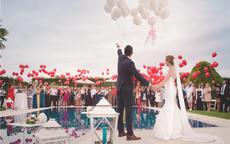 新婚典礼仪式流程