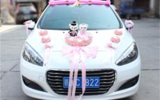 婚庆用车有什么讲究 婚车必知的四大事项