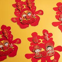 【2张】中式新人拜堂植绒喜字贴