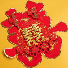 【2张】中式双喜植绒喜字贴